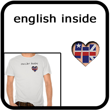 English Inside