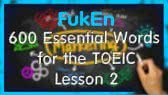 600 Essential Words for the TOEIC | Lesson 2 | Marketing (FukEn)
