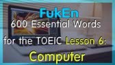 600 Essential Words for the TOEIC  | Lesson 6 | Computers (FukEn)