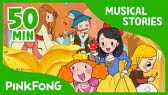 Snow White + Compilation fairy tales (PinkFong)