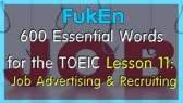 600 Essential Words for the TOEIC | Lesson 11 | Job Advertising and Recruiting (FukEn)