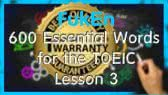 600 Essential Words for the TOEIC | Lesson 3 | Warranties (FukEn)