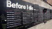 Before I die I want to...  (Candy Chang)
