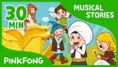 Ali Baba and the Forty Thieves  + other fairy tales (PinkFong)